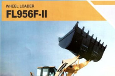 WHEEL LOADER-FL956F-Ⅱ
